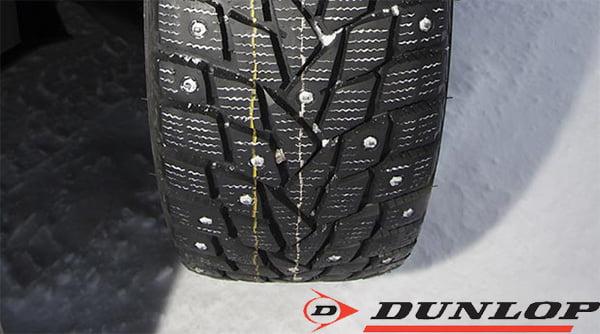 Преимущества зимних шин Dunlop